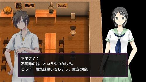 肖像のアビス 2/3版 Game Screen Shot1