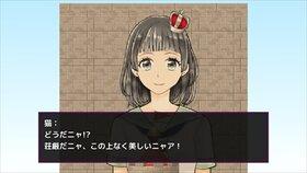 肖像のアビス 2/3版 Game Screen Shot3