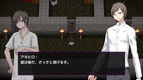 肖像のアビス 2/3版 Game Screen Shot4