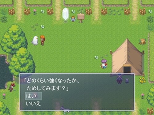 あみだくじRPG Game Screen Shot4