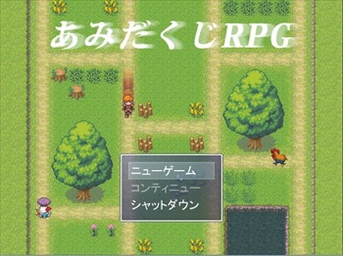 あみだくじRPG Game Screen Shots