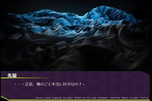 無個性GIRL(ブラウザ版) Game Screen Shot5