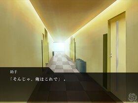 Pragma -プラグマ- Game Screen Shot5