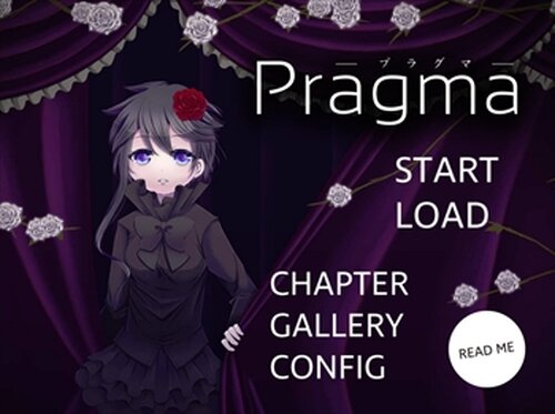 Pragma -プラグマ- Game Screen Shots