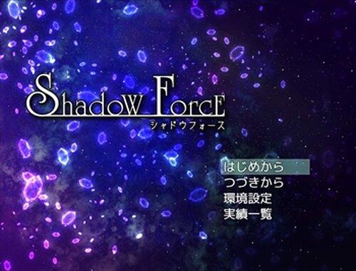 ShadoW ForcE【体験版】 Game Screen Shot2