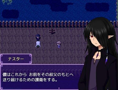 ShadoW ForcE【体験版】 Game Screen Shot3