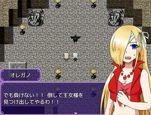 ShadoW ForcE【体験版】 Game Screen Shot4