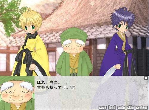 織香神(おるこじん) Game Screen Shot