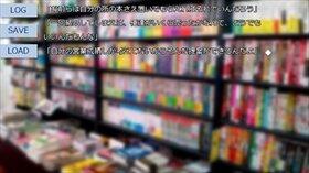 夏のヒロイン(28) Game Screen Shot2