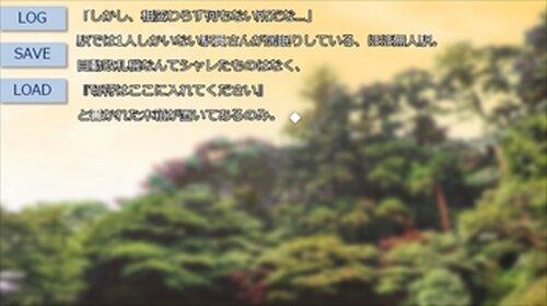 夏のヒロイン(28) Game Screen Shot3