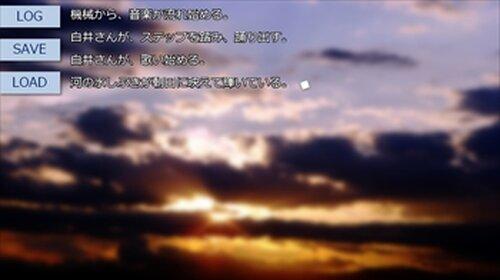 夏のヒロイン(28) Game Screen Shot5