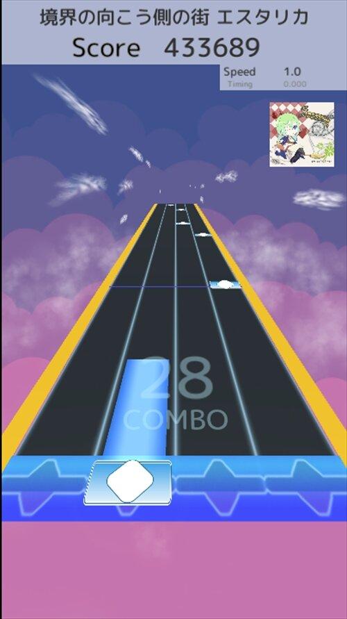 アオイロ*マーチ Game Screen Shot1
