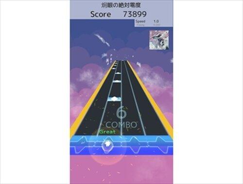 アオイロ*マーチ Game Screen Shots