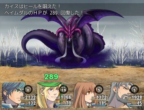 ブレイブロード Game Screen Shot1