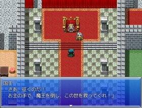 ブレイブロード Game Screen Shot3