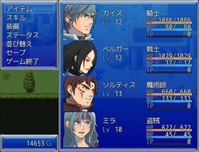 ブレイブロード Game Screen Shot4