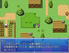 ブレイブロード Game Screen Shot5