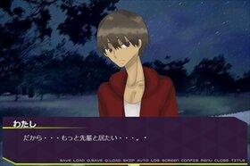 無個性GIRL(DL版) Game Screen Shot5