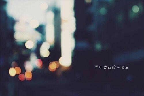 リズムピース Game Screen Shot2