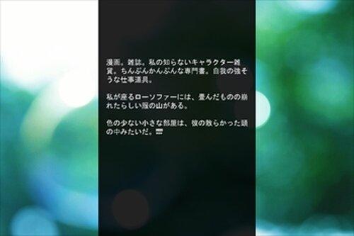 リズムピース Game Screen Shot3