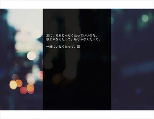 リズムピース Game Screen Shots