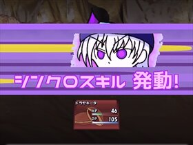 どら焼きクエスト 体験版 Game Screen Shot5