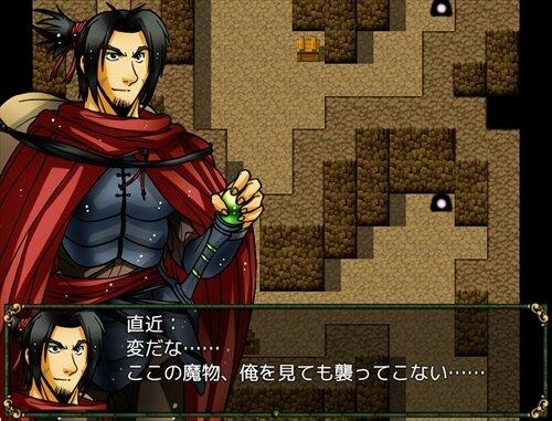 魔討召魔伝 Game Screen Shot1