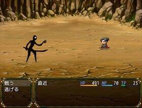 魔討召魔伝 Game Screen Shot3