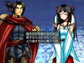 魔討召魔伝 Game Screen Shot4