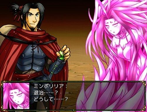 魔討召魔伝 Game Screen Shot5