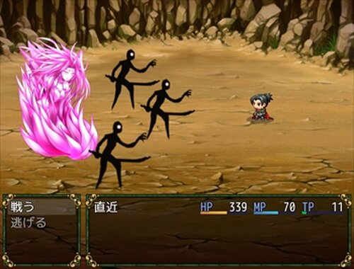 魔討召魔伝 Game Screen Shots