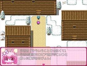 ドリームアニスター 第6章 Game Screen Shot4