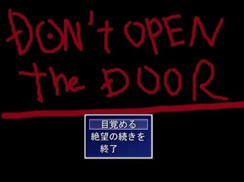 DON'T OPEN THE DOOR Game Screen Shot2