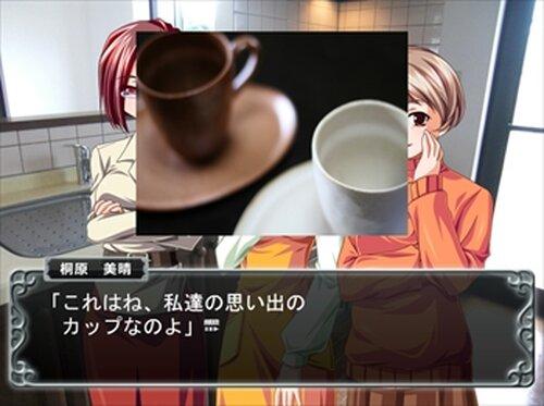 パソコン探偵倶楽部 別荘毒殺事件 Game Screen Shot2