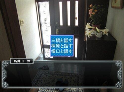 パソコン探偵倶楽部 別荘毒殺事件 Game Screen Shot4