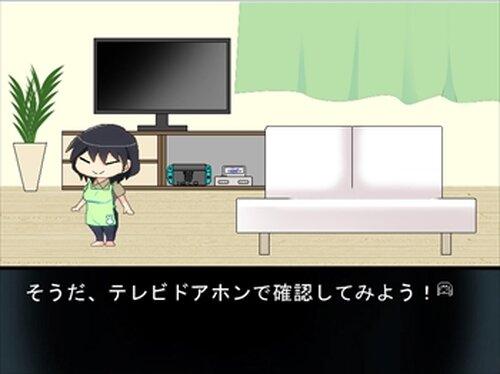 居留守ねむり Game Screen Shot2