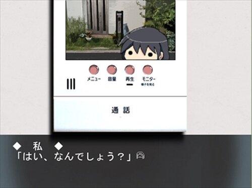 居留守ねむり Game Screen Shot5