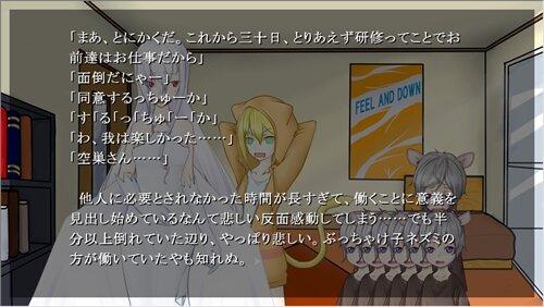 MEGA-NEKO-FC Game Screen Shot