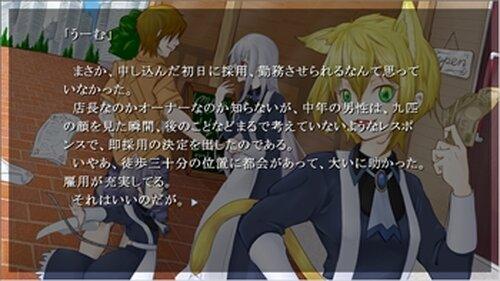MEGA-NEKO-FC Game Screen Shot2