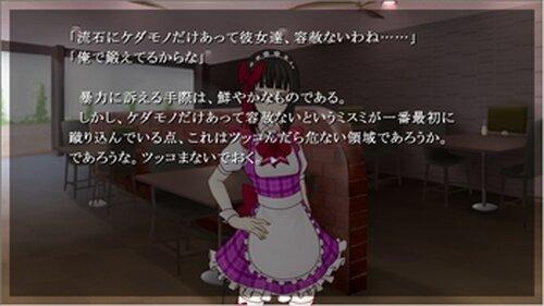 MEGA-NEKO-FC Game Screen Shot3