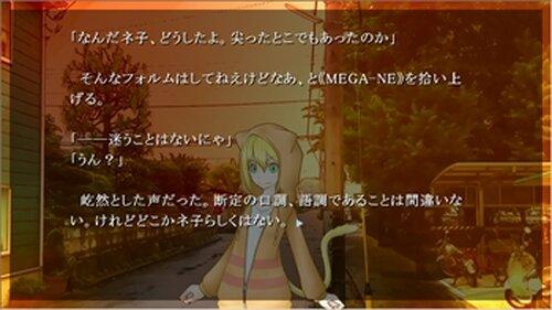 MEGA-NEKO-FC Game Screen Shot4