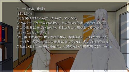 MEGA-NEKO-FC Game Screen Shot5