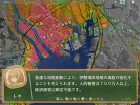 時空改札のフェアリーテイル CounterClockwise 体験版 Game Screen Shot2