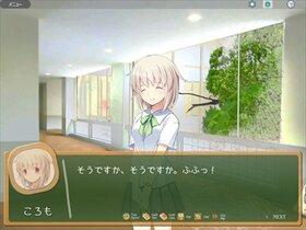 時空改札のフェアリーテイル CounterClockwise 体験版 Game Screen Shot3