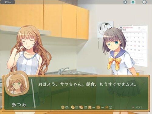 時空改札のフェアリーテイル CounterClockwise 体験版 Game Screen Shots