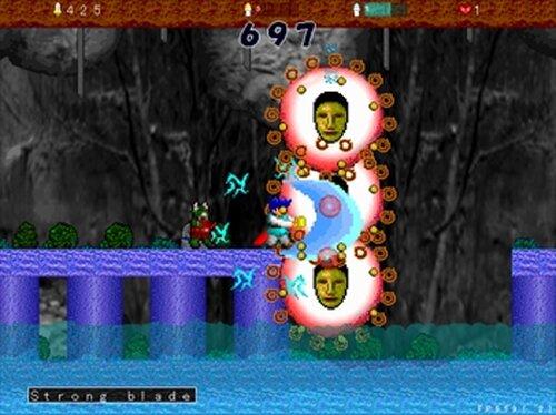 ブルーフェンサー Game Screen Shot5
