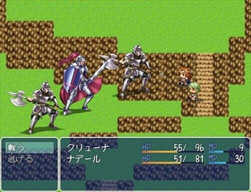 聖女王手記MV Ver2 Game Screen Shot3