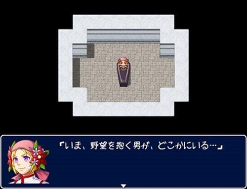 聖女王手記MV Ver2 Game Screen Shot5