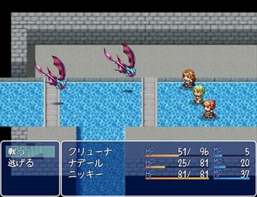 聖女王手記MV Ver2 Game Screen Shots