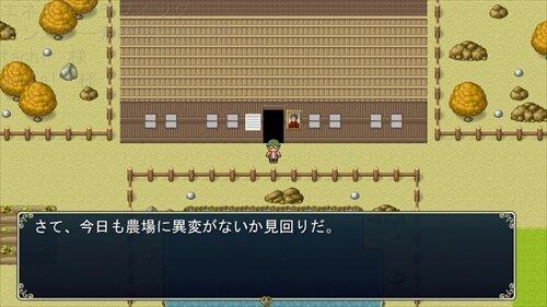お前に何がわかる Game Screen Shot1
